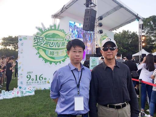 (第一銀行董事長蔡慶年(右)與第一銀行副總經理劉培文,與民眾齊聚華山同樂,積極推廣環境永續。)(圖/一銀文教基金會提供)